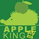 THE APPLE KING
